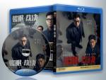 蓝光电影 25G 16066 【催眠裁决】2019香港 正式版 评分5.9