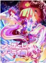 蓝光连续剧 25G【游戏人生】2014 卡通 6碟 正式版
