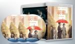 蓝光连续剧 25G【甜蜜】海清2021 国剧 3碟