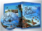 蓝光纪录片 25G 12545 《帝王蝶的迁徙》 2012 杜比全景声
