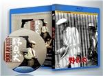 蓝光电影 25G 12562 《野良犬》 (1949日本) 黑泽明作品